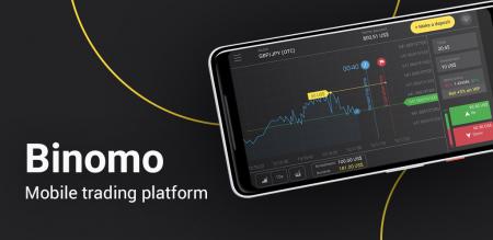 كيفية استخدام تطبيق Binomo على هواتف Android