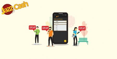 إيداع الأموال في Binomo عبر التحويل المصرفي الباكستاني (Easypaisa SMS ، Jazz Cash SMS)