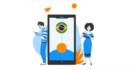 إيداع الأموال في Binomo عبر التحويل المصرفي البرازيلي (Paylivre و Loterica و Itau و Banco do Brasil و Santander و Bradesco و Boleto)