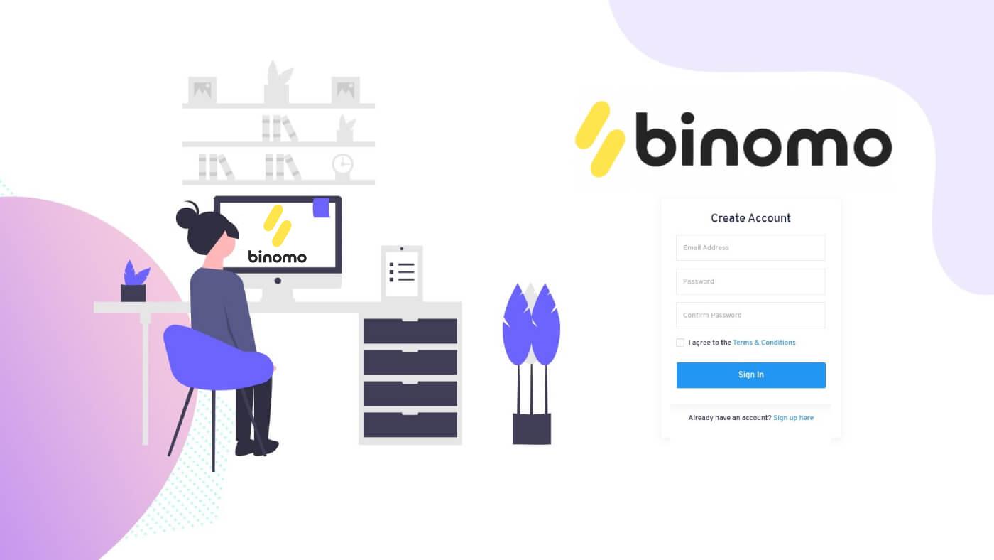 كيفية فتح حساب تجريبي على Binomo