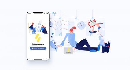 كيفية فتح حساب تداول والتسجيل في Binomo