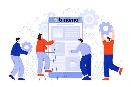 كيفية إنشاء حساب والتسجيل في Binomo