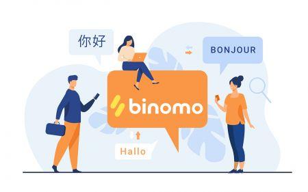 دعم Binomo متعدد اللغات